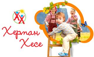 херман-хесе-лого