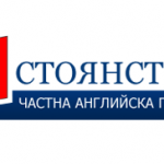 Пловдив - Английска гимназия - частна