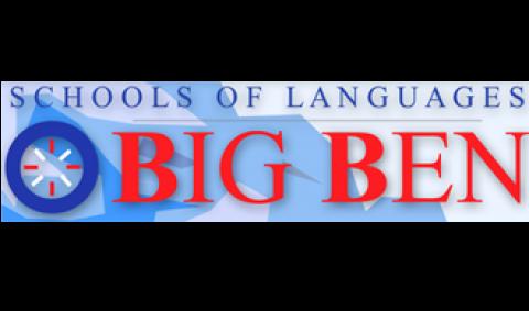 Езикови школи Биг Бен