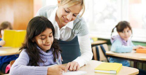 Ученето – приятно занимание и удоволствие