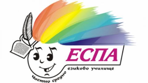 Образователен комплекс ЕСПА
