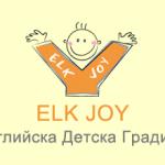 Частна езикова детска градина - Пловдив