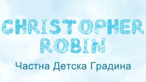 ЧДГ Кристофър Робин