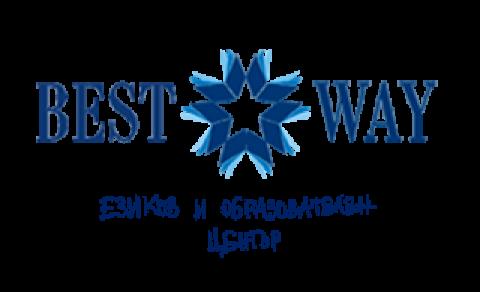 """Езиков и образователен център """"Best Way"""""""