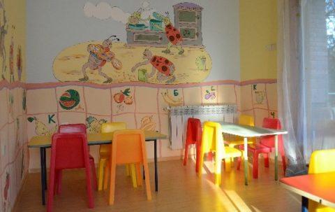 """Частна целодневна детска градина и ясла """"Еко Дара"""""""