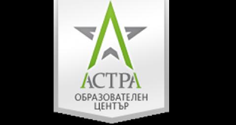Езикова школа Астра