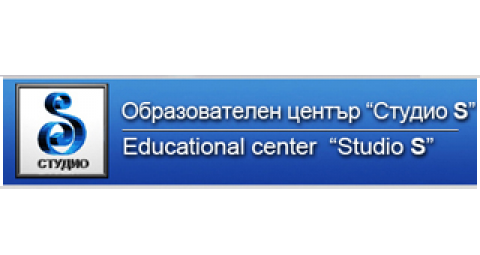 Образователен център Студио S