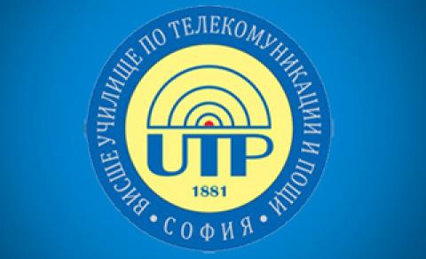 Висше Училище по Телекомуникации и Пощи