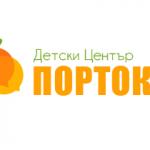 Детски и учебен център - Варна