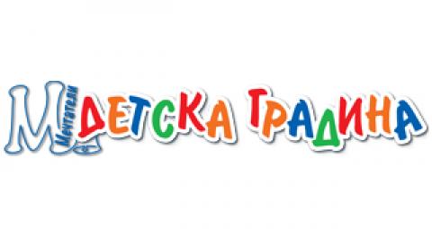 Частна детска градина МЕЧТАТЕЛИ – Варна