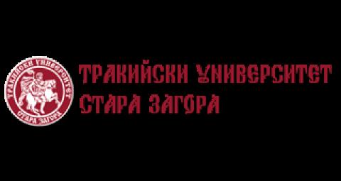 Тракийски университет – Стара Загора