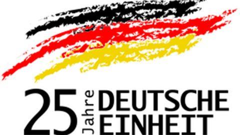 Посолството на Германия в София организира…