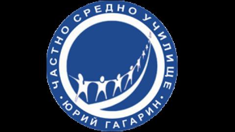 ЧСУ Юрий Гагарин – СОК Камчия