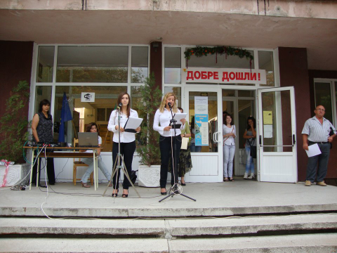 """Професионална техническа гимназия """"Васил Левски"""""""