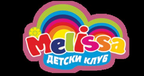 Детски Парти Клуб – Мелиса