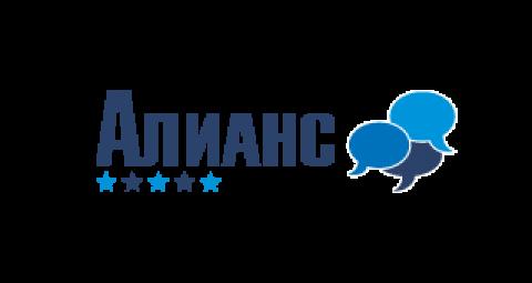 Езиков и изпитен център АЛИАНС