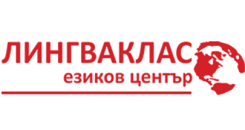 Езиков център ЛИНГВАКЛАС