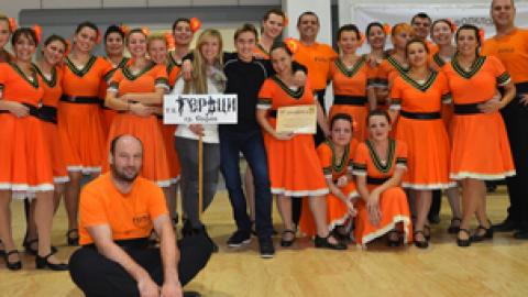 Школа за народни танци ГЕРАЦИ
