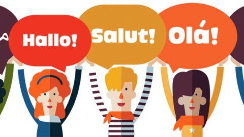 Летни интензивни езикови курсове