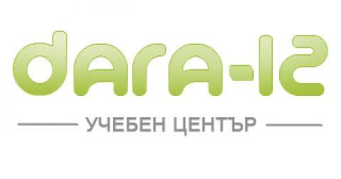 Образователен център ДАРА 12