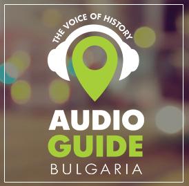 Историческа разходка в София и Пловдив