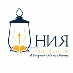 """Изображение на профила за Учебен център """"НИЯ"""""""