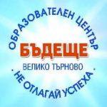 """Изображение на профила за Образователен център """"Бъдеще"""""""